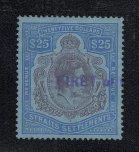 Straights Settlements #AR1 Blue & Purple, blue - Used - Cat.$600.00