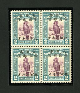 North Borneo Stamps # N17 XF OG NH Block of 4 Birds Scott Value $65.00