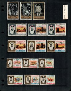 UMM AL Quiain 15 diff MNH and