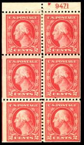 US #499e BOOKLET PANE with PLATE NUMBER, Very RARE with plate number, VF mint...