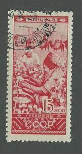 1933 Russia (USSR) Scott Catalog Number 503 Used