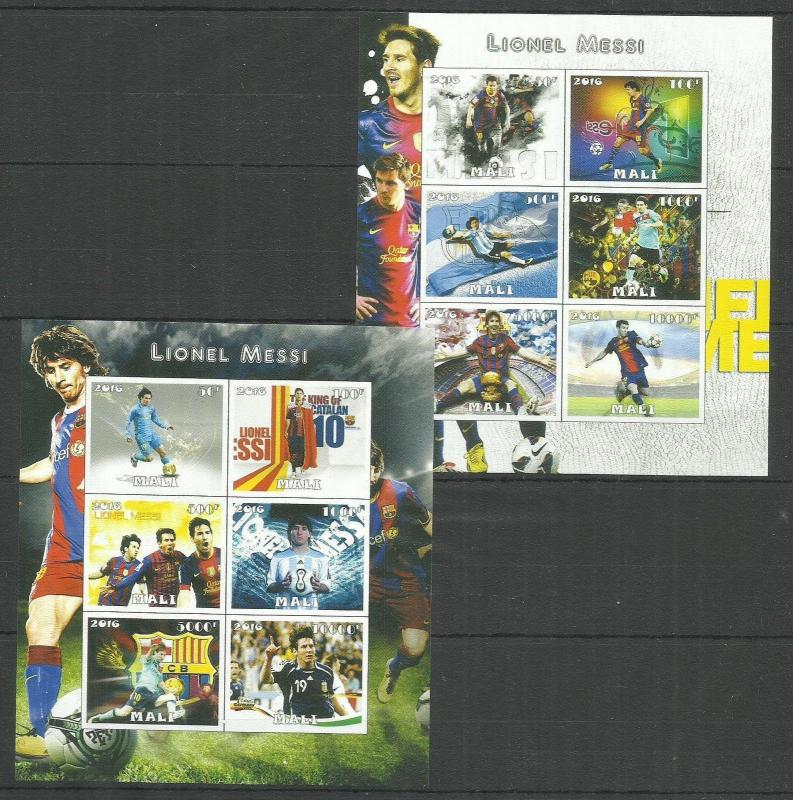 Sport Football Lionel Messi  imperf. 2016 (pr.issue) / W3
