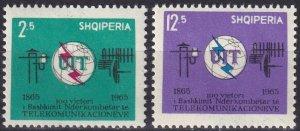 Albania #814-5  MNH CV $5.00  (Z8027)