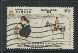 Hong Kong - Scott 435 - General Issue - 1984 - Used - Single 40c Stamp