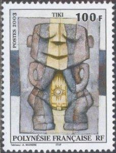French Polynesia Scott #'s 858 MNH