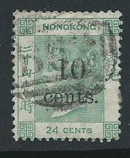 Hong Kong SG 27 FU  10c on 24c green