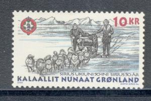 Greenland Sc 362 2000 Dog Sled Patrol stamp mint NH