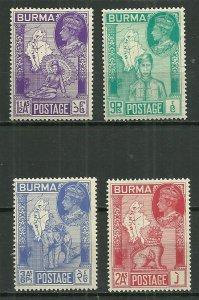 1946 Burma complete KGVI set of 4 MNH