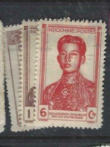 INDOCHINA   (PP1107B)  SC 223, 225-6   NGAI