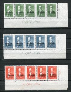 Karelia 1942 Sc N16-27 Margin strip of 5 MNH Overprint CV $100  3762