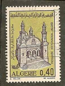 Algeria      Scott  457        Mosque        Used