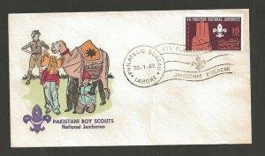1967 Pakistan Scouts 4th Jamboree FDC Lahore Overseas Mailer