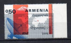 ARMENIA - 1992 - FIRST SATELLITE CONNECTION IN YEREVAN -