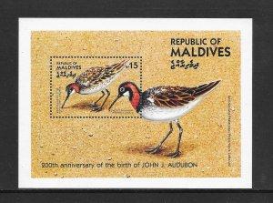 BIRDS - MALDIVES #1083 RED_NECKED PHALAROPE   MNH