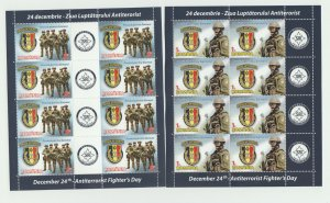 Romania STAMPS 2012 SPECIAL FORCES DAY SHEET MNH POST MILITARY INTELLIGENCE