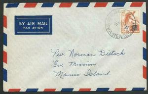 PAPUA NEW GUINEA 1958 4d opt on cover MADANG cds...........................59645
