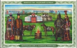 Mongolia Scott 2849 Mint never hinged.