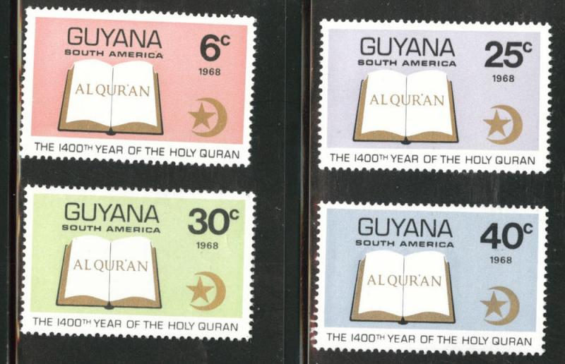 GUYANA Scott 60-63 MNH** Quran set