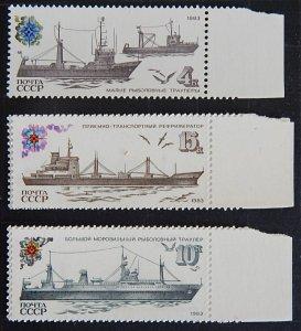 Ships, Russia, (№1275-Т)