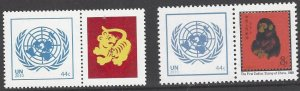 United Nations 1009a&b Chinese Year of Tiger/Zodiac  Personalized Single Stamp