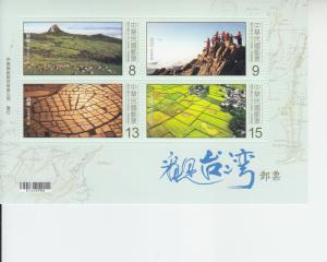 2018 Taiwan Landscapes from the Air SS  (Scott 4419) MNH