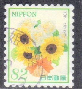 JAPAN SCOTT# 4092B **USED** 82y 2017 FLOWERS SEE SCAN