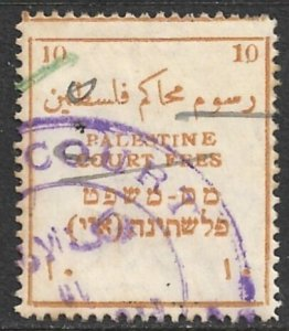 PALESTINE c1920 10 COURT FEES REVENUE w/o Currency Indication Bale 227 USED
