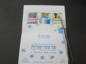 Israel 1994 Sc 1210-12 mxicard
