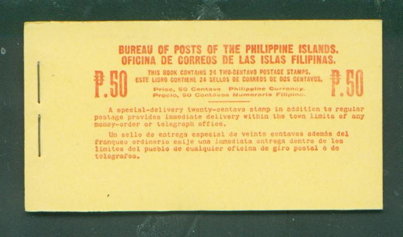 Philippines Commonwealth Scott 433a Unexploded Booklet