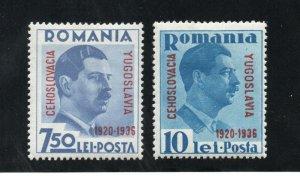 Romania - Sc# 461 & 462 MH (rem)    -      Lot 0420191