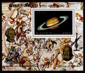 North Korea - Mint Souvenir Sheet Scott #2842 (Space)