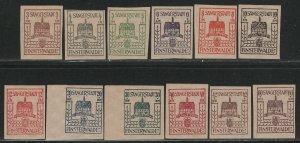 DDR local issues Finsterwalde, Mi # 1 - 12, mint nh