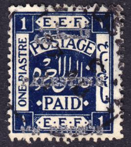 Palestine Scott 20a d)  perf 15 x 14  F to VF used.