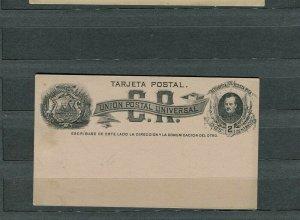 COSTA RICA; 1890s early UPU POSTCARD fine mint unused 2c. item