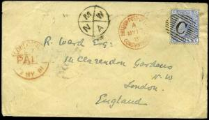 GB USED ABROAD 1881 SG157 2½d Constantinople 'C'