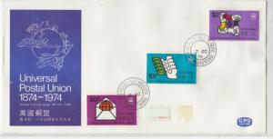 Hong Kong Stamps Cover 1974 Ref: R7636