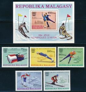 Malagasy - Innsbruck Olympic Games MNH Set (1976)
