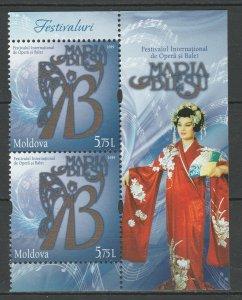 Moldova 2019 Music Festival Maria Biesu 2 MNH stamps