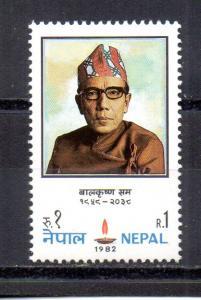 Nepal 402 MNH