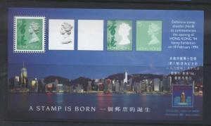 Hong Kong - Scott 651Bk -Definitive Sheet 8. -1994 - MNH - Souv.Sheet of 1 Stamp