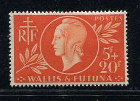 Wallis & Futuna #B9 Mint (Box2)