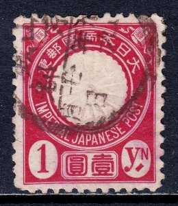 Japan - Scott #84 - Used - Small thin, short perfs - SCV $4.25