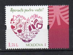MOLDOVA - 2018 - HEART - TRANSPLANTATION - MEDICAL -