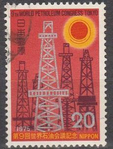 Japan #1213 F-VF Used  (S6281)