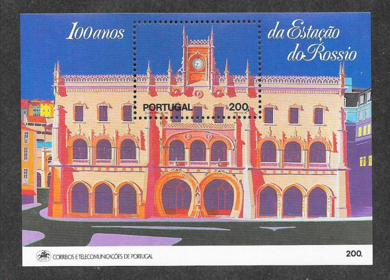 PORTUGAL Scott 1828, MNH** 1990 Railway station sheet