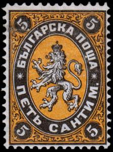 Bulgaria Scott 1 (1879) Mint H NG F-VF, CV $160.00 B