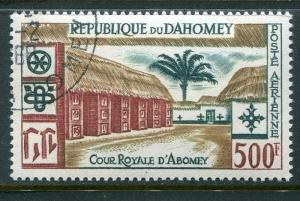 Dahomey #C15 used - Make Me An Offer