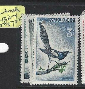 CAMBODIA   (PP1107B)  BIRDS   SC 132-4     MNH