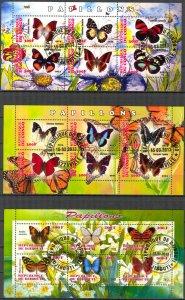 {g150} Congo Djibouti 2013 Butterflies 3 sh. Used / CTO Cinderella