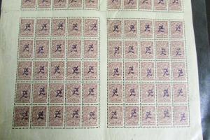 Armenia # 95 Stamp Sheet of 100 NH Rare as Sheet Est. Scott Value $2,000.00